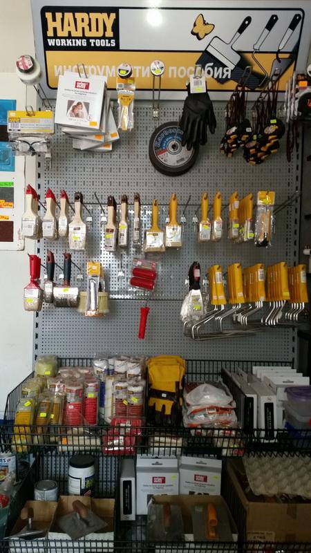Разнообразие от инструменти и пособия.